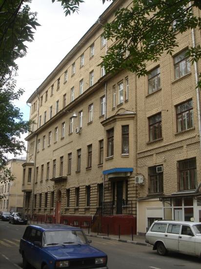 Справку с места работы с подтверждением Мартыновский переулок помощь в получении ипотеки новороссийск