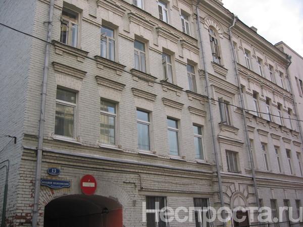3-комн квартира, козихинский б пер, 27стр2