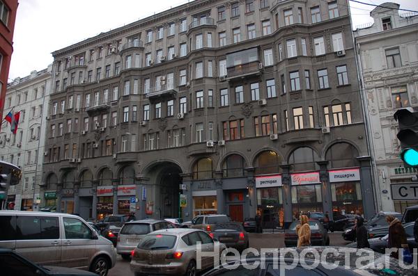 Справку с места работы с подтверждением Крапивенский переулок пакет документов для получения кредита Крапивенский переулок