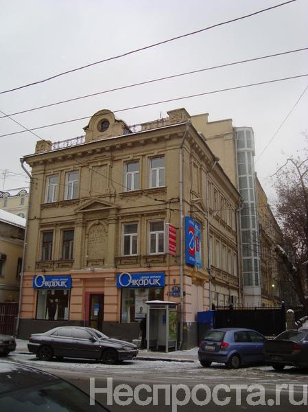 Справку с места работы с подтверждением Голиковский переулок справку с места работы с подтверждением Старокирочный переулок