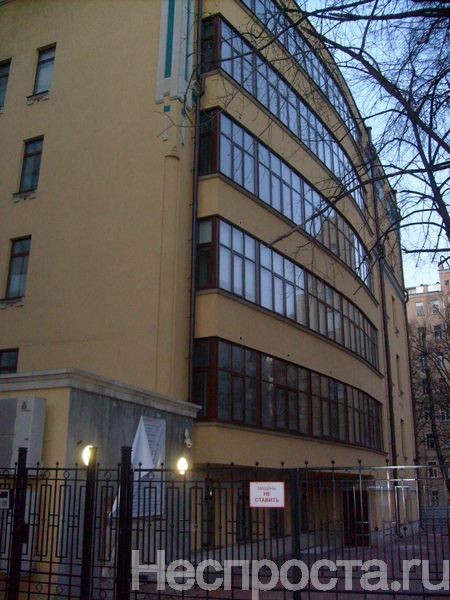 Справку с места работы с подтверждением Власьевский Большой переулок 6 ндфл пособия по уходу за ребенком