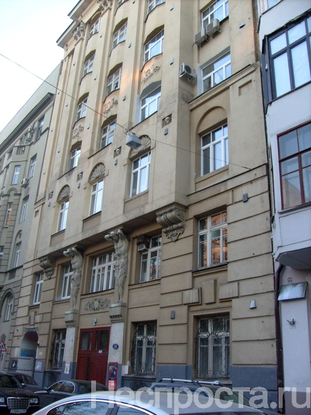 трудовой договор для фмс в москве Атарбекова улица