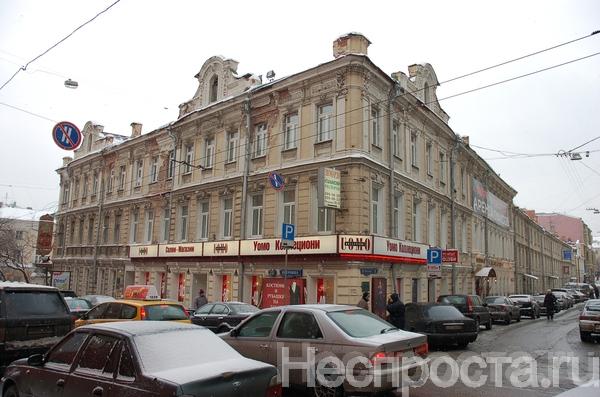 Справку с места работы с подтверждением Крапивенский переулок форма справки о доходах для получения визы