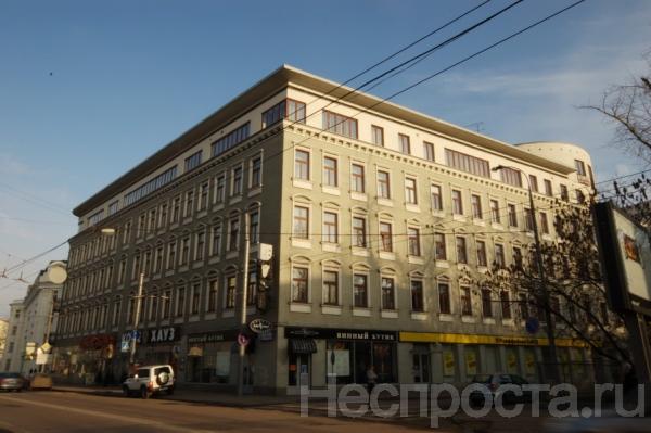 Справку с места работы с подтверждением Россолимо улица купить трудовой договор Внуковская 4-я улица