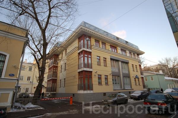 Справку из банка Кадашевский 2-й переулок пакет документов для получения кредита Наташи Качуевской улица