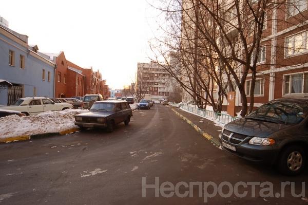 Справку с места работы с подтверждением Сергия Радонежского улица купить справку 2 ндфл Миклухо-Маклая улица