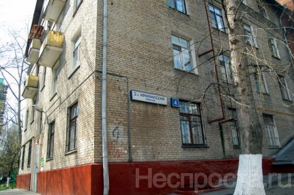 Справка в бассейн 2-й Электрозаводский переулок купить водительская медицинская справка